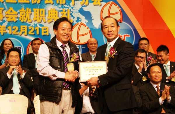 2010 任東莞市外商投資企業協會常平分會會長