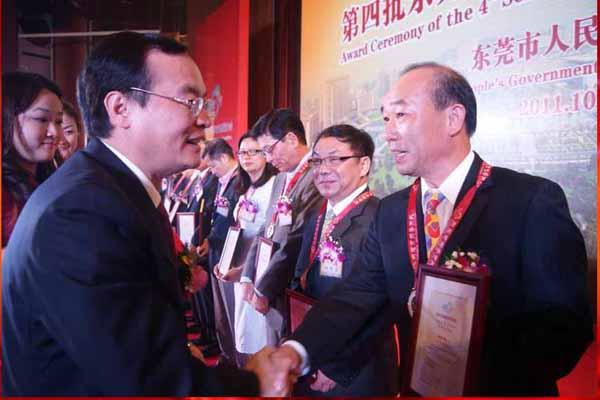 2011 榮獲東莞市榮譽市民